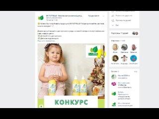 Видео от  - безопасная косметика для детей