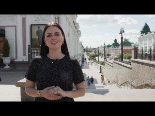 """Анонс видеоэкскурсии """"Омск купеческий"""""""