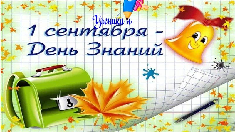 Видео от Александра Левченко