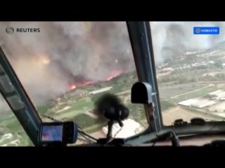 Турецкую Анталью охватил лесной пожар