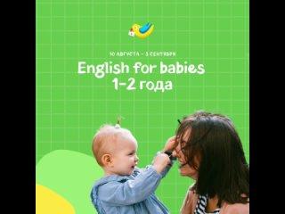 Видео от Языковый центр «Полиглотики» | Салехард