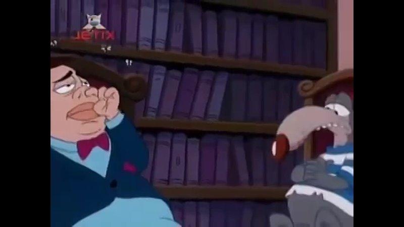 Бешеный Джек Пират 13 Серия Дядя Мортимер