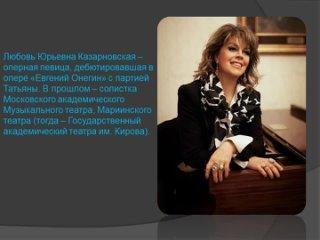 Видео от Чеховка на Кирпичном. г. Армавир