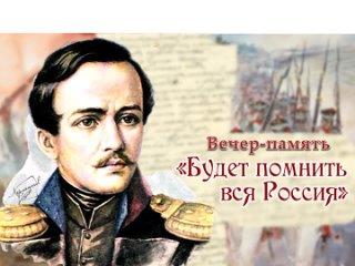 Video by Mbuk Sapozhkovskaya-Tsrb