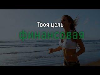 Видео от Владиславы Вацуры