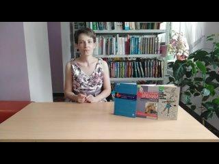 """Video by Модельная библиотека №20 г.Уфа """"Калейдоскоп"""""""