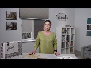 Видео от Жалюзи Мастер Рулонные шторы в Магнитогорске