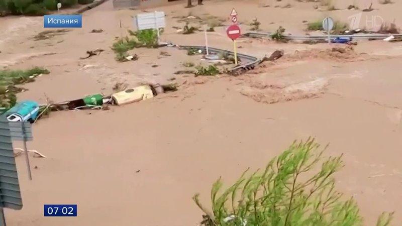 В Каталонии разрушительное наводнение буквально смыло город Альканар