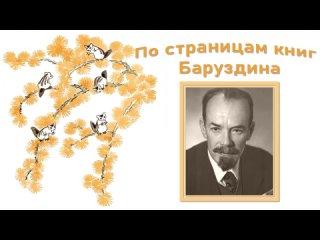 ЦГБС   Библиотека-филиал №2 kullanıcısından video