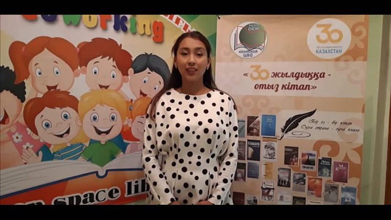 Видео от Детскаи Библиотеки Габай