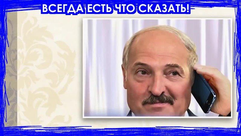 30 07 21 Минск экстренно позвонил в Кремль насчет Крыма и подал воду на полуостров
