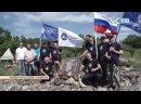06.07.2021 На о. Большой Тютерс при поддержке ЛАЭС установлен памятный знак балтийским морякам