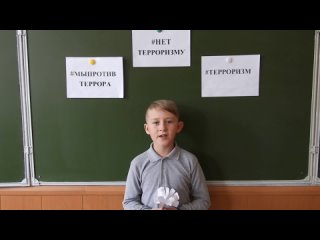 "Video từ Пресс центр МБОУ ""СОШ № 9"" ""Девятое царство"""