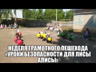 "Видео от МАДОУ детский сад ""Солнышко"""