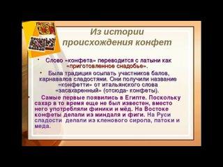 Соминский культурно-досуговый центр kullanıcısından video