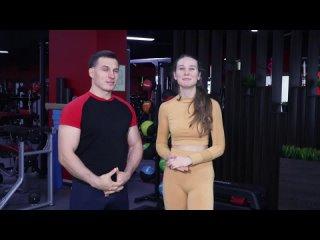 """Видео от Академия здорового фитнеса №1 """"АЛЕКСАНДРИЯ"""""""