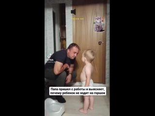 Video by Igor Igorev