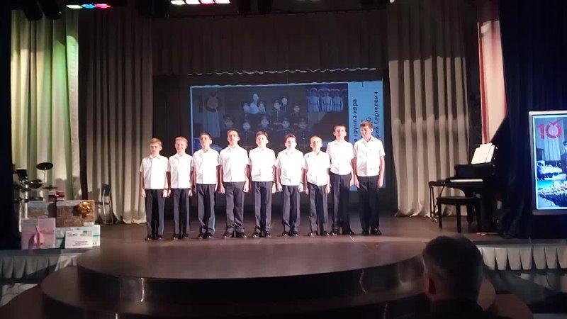 Отчетный концерт 07 06 2021 Хор Кадеты СПКУ