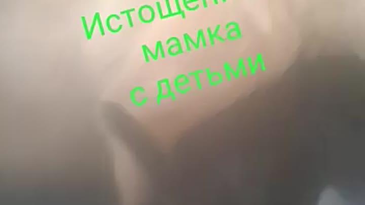 Видео от Петровы Клавдии