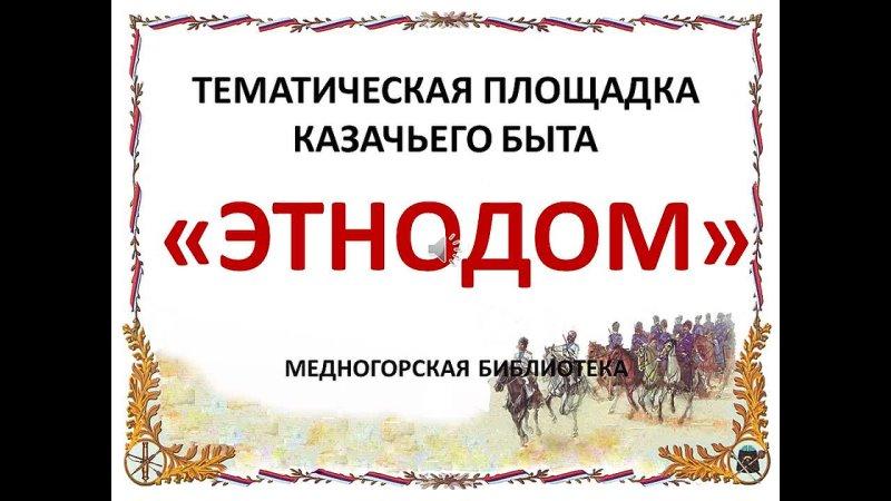 Видео от Ларисы Медведевой