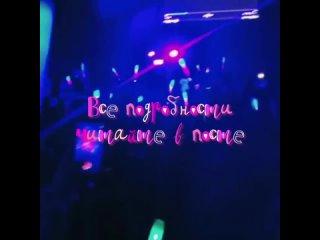 Видео от ЯНастаиваю