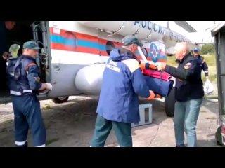 Видео Новости Камчатки.mp4