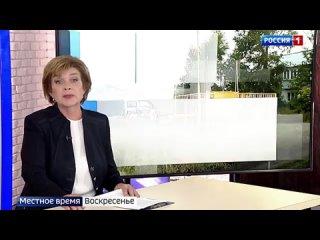 Video by Новости Верх-Тулы