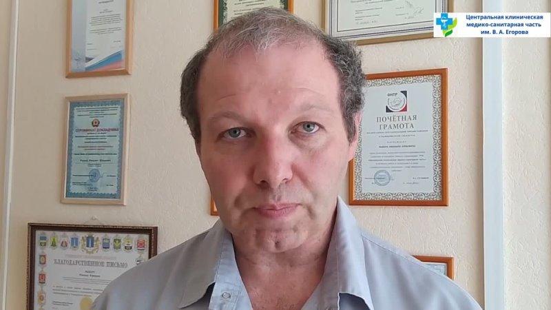 11 августа день здорового сердца Заведующий кардиологическим отделением ЦКМСЧ Михаил Рыкер