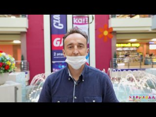 Видео от ТРЦ «Карнавал» Екатеринбург