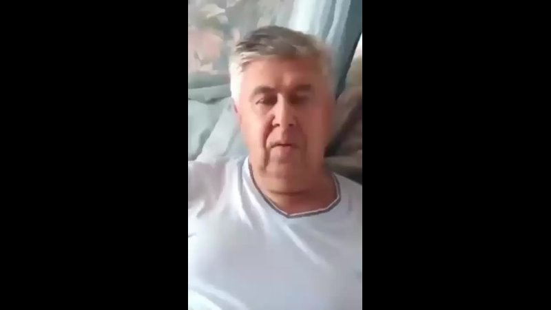 Московский Александр Юрьевич врач терапевт нутрициолог