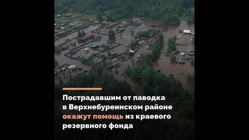 Видео от Комитет Правительства Хабаровского края по ГЗ