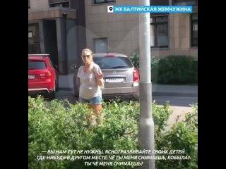 Video by Nikolay Sokolov