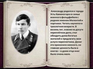 Дедовичская центральная  библиотека ДЕТЯМ. kullanıcısından video