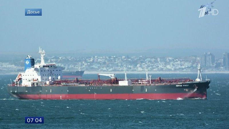 США обвинили Иран в атаке на танкер в Индийском океане