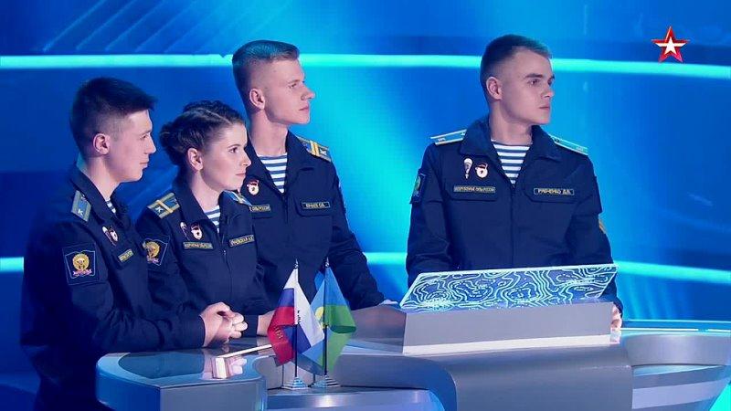 Курсанты РГВВДКУ победили в игре Морской Бой на телеканале Звезда