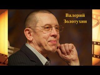 Video by Лазаревская ЦБС