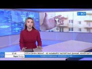 Видео от Ермекеевский район Республики Башкортостан