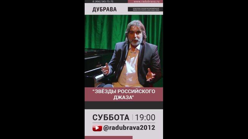 Видео от КПЦ Дубрава имени протоиерея Александра Меня