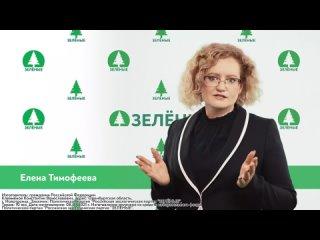 Видео от НИЖЕГОРОДСКИЕ ЗЕЛЕНЫЕ | Экология