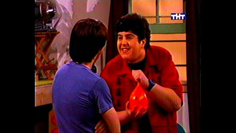 Дрейк и Джош на ТНТ фанатский октябрь 2008