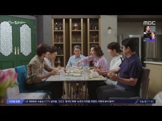 MBC 일일드라마 [밥이 되어라] 102회 (화) 2021-06-08 저녁7시10분