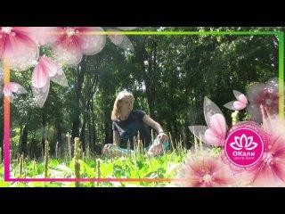 Видео от Ольги Калиничевой