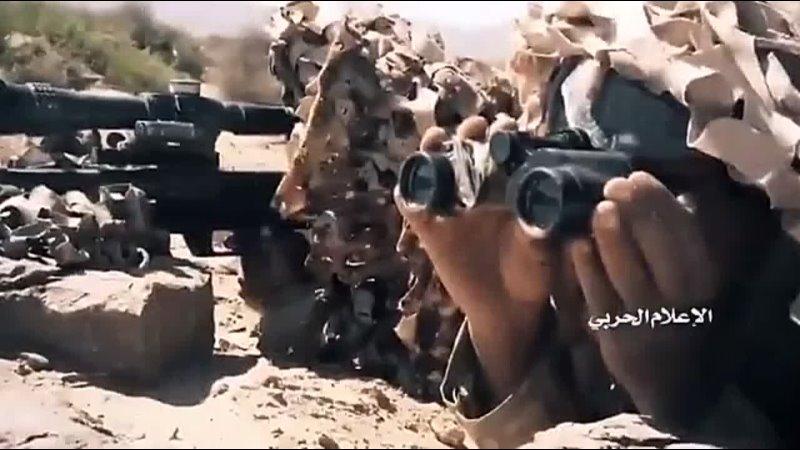 работа хуситских снайперов в Йемене жесть NSFW 18
