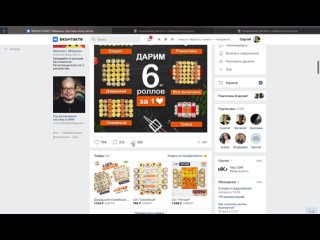 Video by ФИШКА СУШИ | Чебаркуль | Доставка суши, роллы