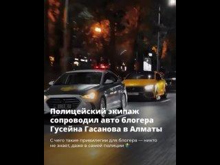 Гедонист Алматы kullanıcısından video