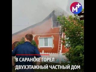 Video by Мордва Великая