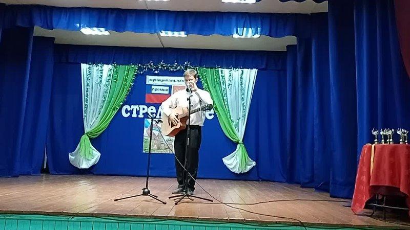 Аверин Максим с песней в церемонию Стремление 2021 в Сурском ДК
