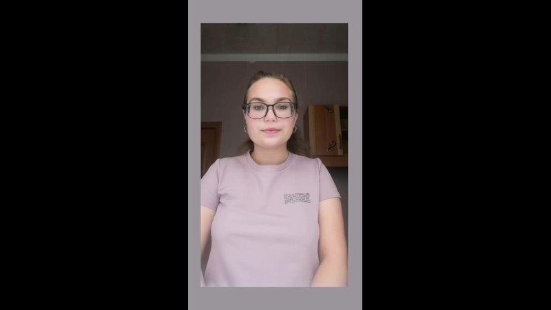Видео от Татьяны Мартыновой