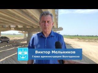 Виктор Мельников побывал на стройплощадках города