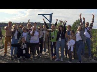 Итоговое видео «Волонтерский кампус World Tree Camp»